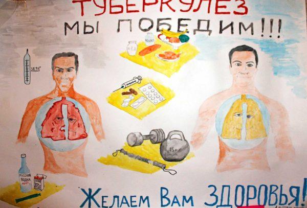 Kinderbilder-TB-Bischkek-Kirgistan