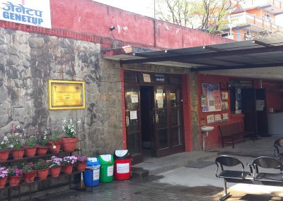 Kuratorium Tuberkulose e.V. | Kathmandu 2017 | GENETUP